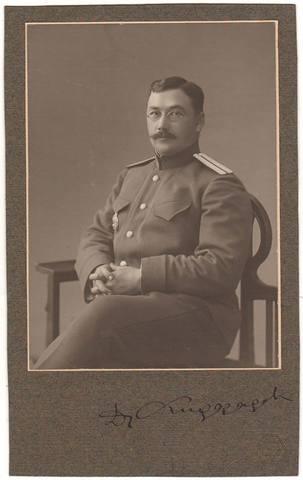 http://images.vfl.ru/ii/1590170186/322968b5/30591204_m.jpg