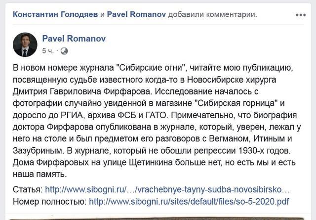 http://images.vfl.ru/ii/1590170407/f6ab8063/30591225_m.jpg