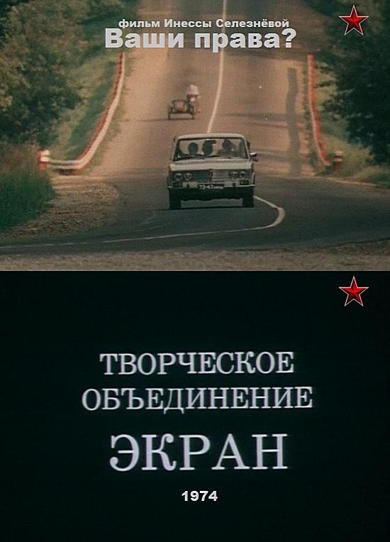 http//images.vfl.ru/ii/1590171680/6a2a822c/30591392.jpg