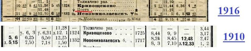 http://images.vfl.ru/ii/1590201728/369187c7/30593715.jpg