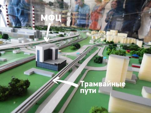 http://images.vfl.ru/ii/1590291874/8d3cfdb1/30602267_m.jpg