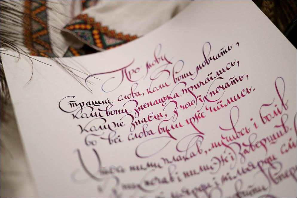 Day of Slavonic Alphabet. Lenskiy.org