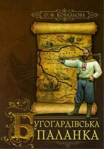 http://images.vfl.ru/ii/1590398704/c07b3fd8/30613112.jpg