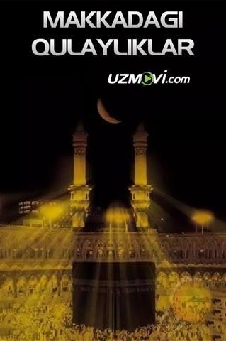Makkayu Madinadagi qulayliklar