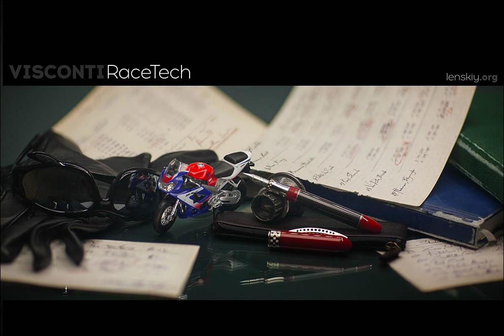 Visconti RaceTech LE. Lenskiy.org