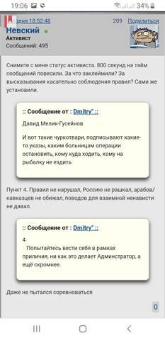 http://images.vfl.ru/ii/1590477288/bb9bc2c8/30622676_m.jpg