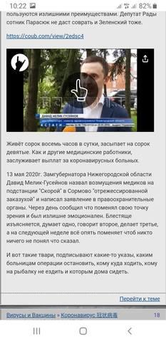 http://images.vfl.ru/ii/1590479700/961f3ae0/30622940_m.jpg