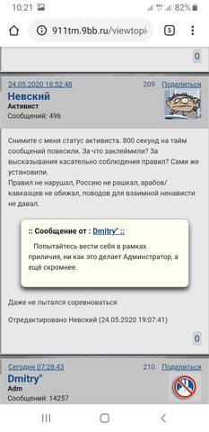 http://images.vfl.ru/ii/1590481033/90f59471/30623070_m.jpg