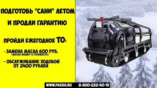 http://images.vfl.ru/ii/1590483208/297a8fb5/30623385_m.jpg