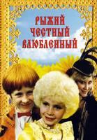 http//images.vfl.ru/ii/1590508012/71093b91/30627622_s.jpg