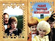 http//images.vfl.ru/ii/1590508079/b0706b/30627627_s.jpg