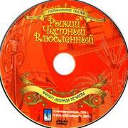 http//images.vfl.ru/ii/1590508080/79b7a30e/30627630_s.jpg