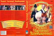 http//images.vfl.ru/ii/1590508080/a4ea33b3/30627628_s.jpg