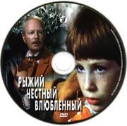 http//images.vfl.ru/ii/1590508080/ec325c1a/30627629_s.jpg