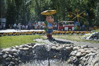 http://images.vfl.ru/ii/1590568840/f44554fd/30634449_s.jpg