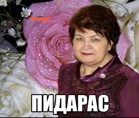 http://images.vfl.ru/ii/1590686414/d8e2acda/30651506_m.jpg
