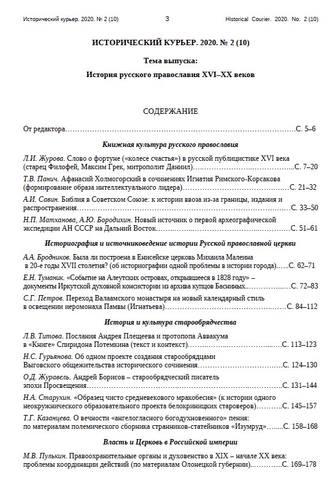 http://images.vfl.ru/ii/1590694301/faeaa8f2/30652993_m.jpg