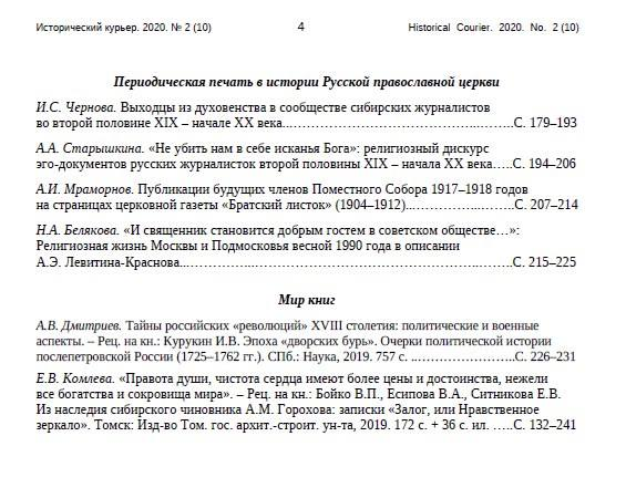 http://images.vfl.ru/ii/1590694341/de3b90c3/30653003_m.jpg
