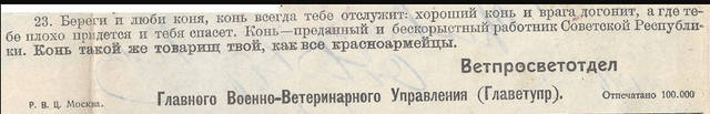 http://images.vfl.ru/ii/1590781591/89308c73/30663820_m.jpg