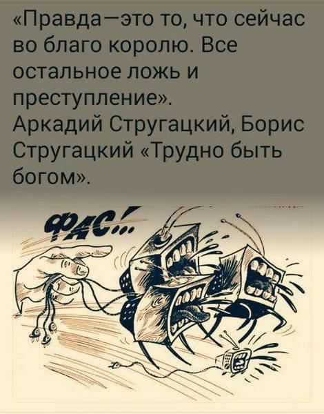http://images.vfl.ru/ii/1590854309/bdd63141/30669667.jpg