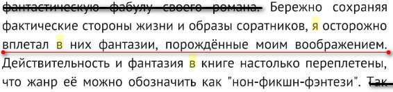 http://images.vfl.ru/ii/1590857670/f234ebc9/30670215_m.jpg