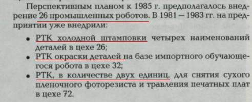 http://images.vfl.ru/ii/1590861085/c6ee20aa/30670710_m.jpg