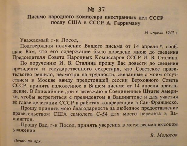http://images.vfl.ru/ii/1590939037/d3e5f9fb/30677180_m.jpg