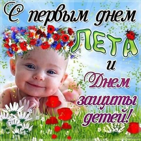 http://images.vfl.ru/ii/1591023472/3fdc4ded/30686835_m.jpg