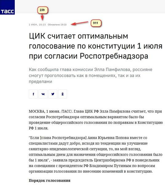 http://images.vfl.ru/ii/1591032162/8bf9ea55/30688137.jpg