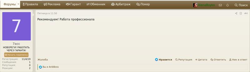 http://images.vfl.ru/ii/1591080833/585b9bb7/30693016.png