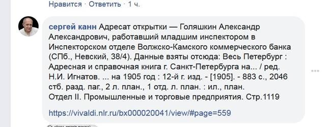 http://images.vfl.ru/ii/1591120477/78bb7cb4/30699985_m.jpg