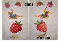 http://images.vfl.ru/ii/1591220352/0c3048b8/30712058_s.jpg