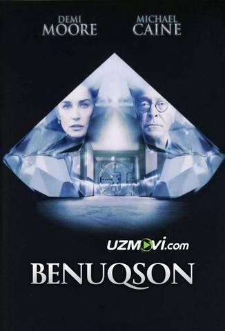 Benuqson