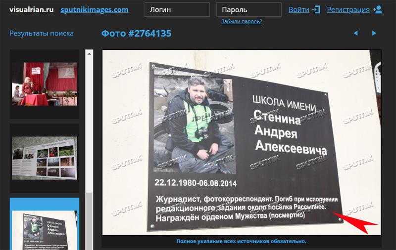 http://images.vfl.ru/ii/1591287515/bc92ed7b/30719248.jpg