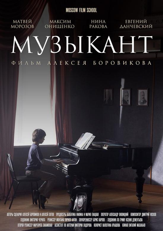 http//images.vfl.ru/ii/1591392420/0506b0ea/30730284.jpg
