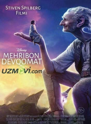 Mehribon devqomat