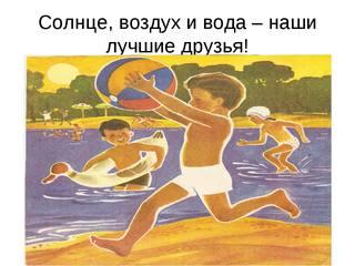 http://images.vfl.ru/ii/1591560261/a44c00e1/30746381.jpg
