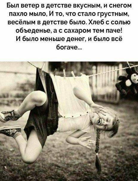 http://images.vfl.ru/ii/1591572522/adc243c7/30747133_m.jpg