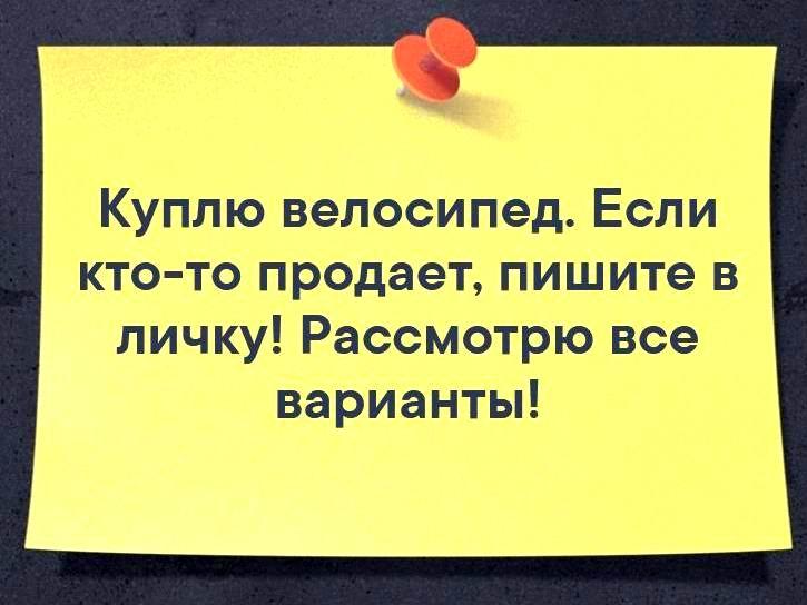 http://images.vfl.ru/ii/1591621663/e0ae115d/30751417.jpg
