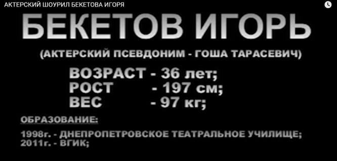 http://images.vfl.ru/ii/1591636611/f9dde965/30753917_m.jpg