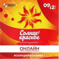 http://images.vfl.ru/ii/1591640584/6e4b0d57/30754471_s.png