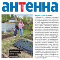 http://images.vfl.ru/ii/1591640903/8de6b788/30754527_s.jpg