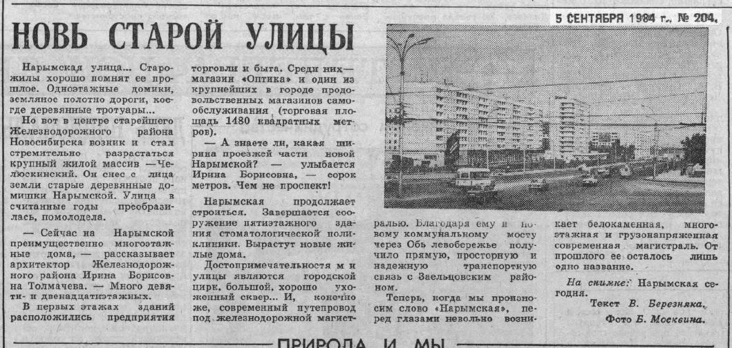 http://images.vfl.ru/ii/1591769426/f1106782/30766643.jpg