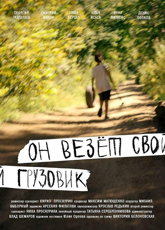 http//images.vfl.ru/ii/1591910612/623c8bdd/30784455.jpg