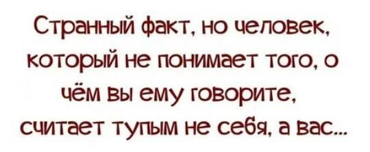 http://images.vfl.ru/ii/1591993856/c77aae02/30792874_m.jpg