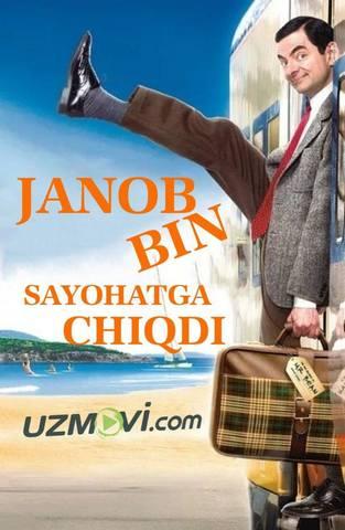 Janob Mister bin sayohatga chiqdi