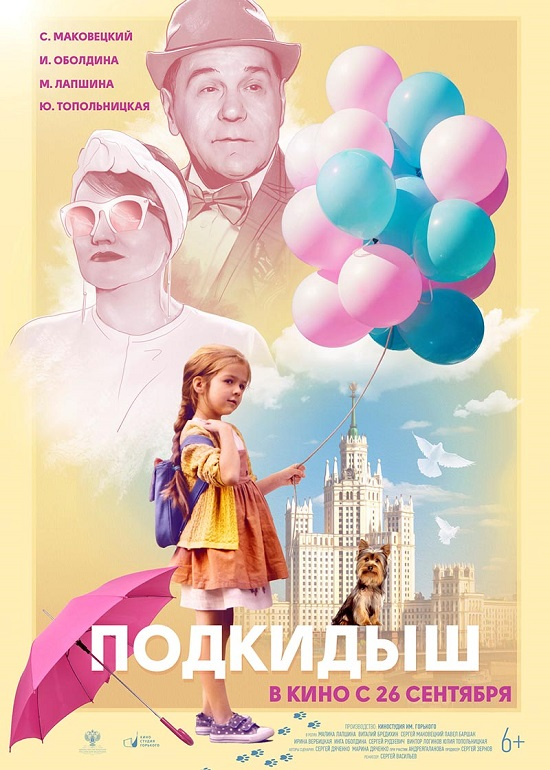 http//images.vfl.ru/ii/15921718/7f8c5c14/30805936.jpg