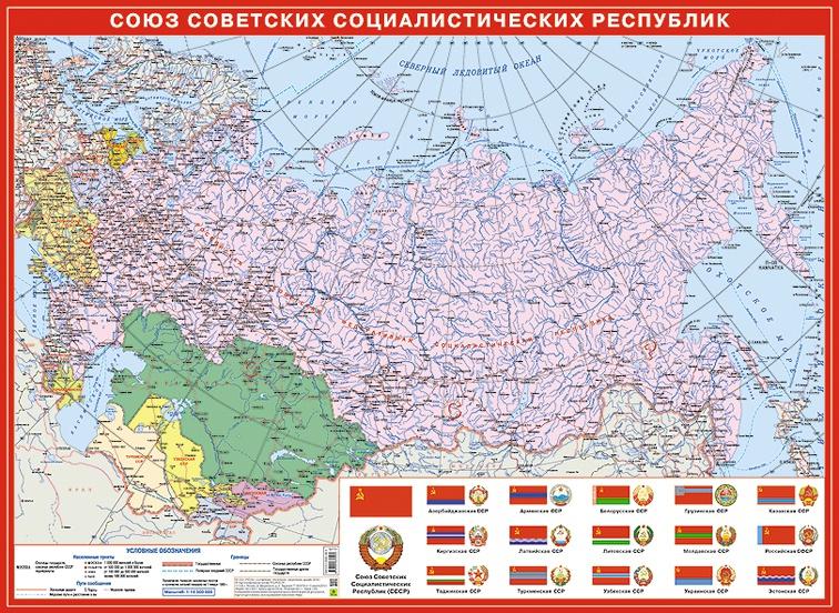Советский Союз распался строго по тем линиям, которые в своё время прочертила коммунистическая власть.
