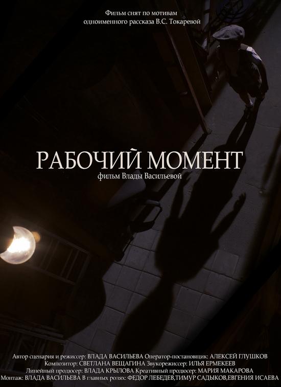http//images.vfl.ru/ii/1592372232/d038002f/30829325.jpg