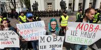 Мова «прошивает» «украинскую нацию» от края до края